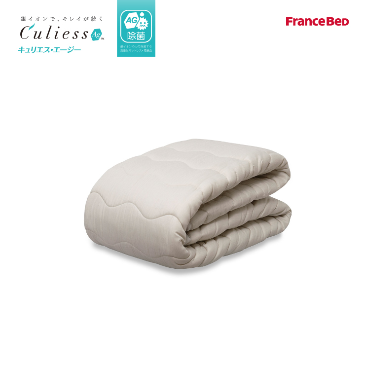 フランスベッド キュリエス・エージー ベッドパッド 除菌 日本製 Culiess Ag FranceBed