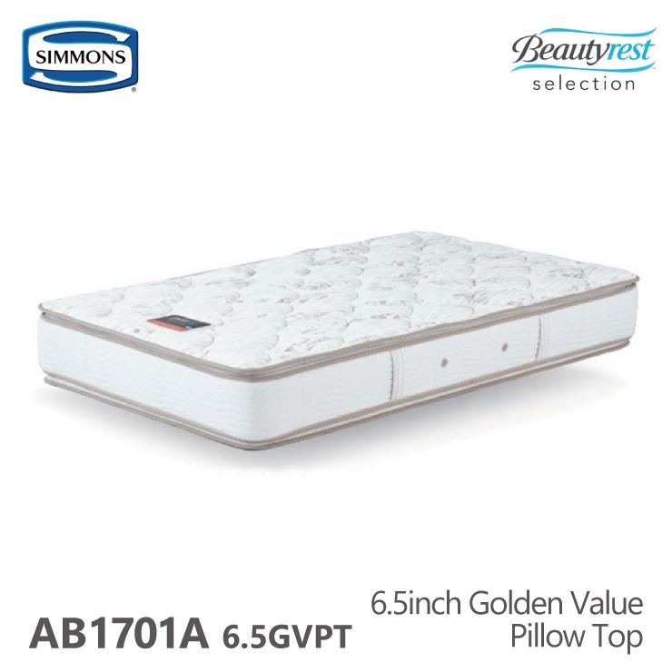 SIMMONS ビューティレスト セレクション 6.5インチ ゴールデンバリューピロートップマットレス シングル/セミダブル/ダブル/クイーン 2017年モデル AB1701A