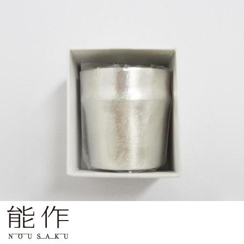 能作 50128 ぐい呑(竹) 錫製品