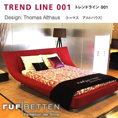 RUF ルフ TREND LINE 001 トレンドライン 001 ファブリックベッドフレーム