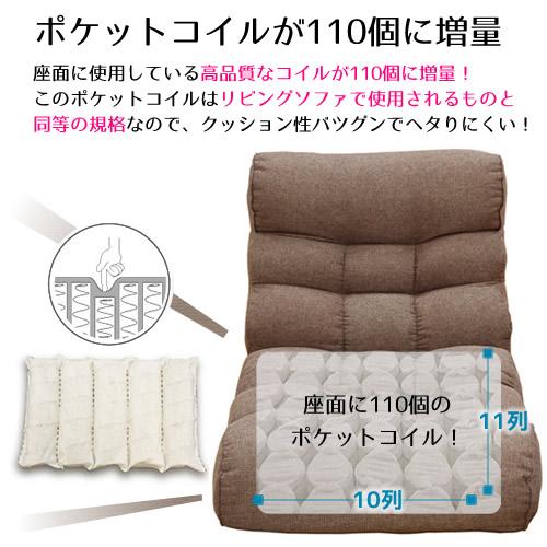 ソファ座椅子 Piglet 2nd ピグレットセカンド ビッグ ベーシック (大きめ)
