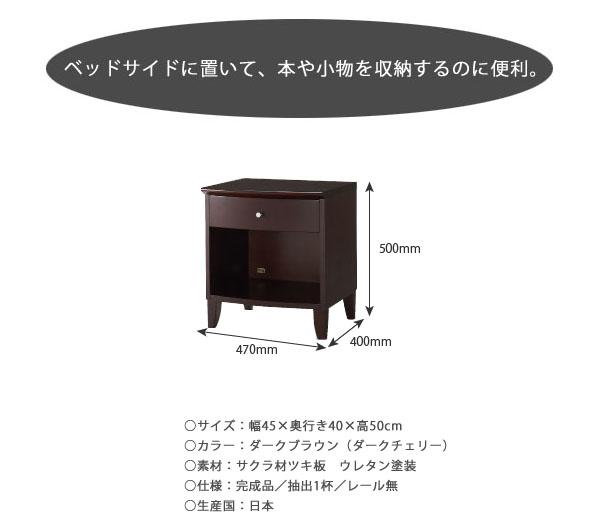 SIMMONS  ナイトテーブル KA1307034