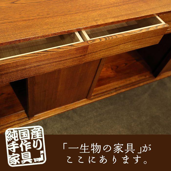 福井木工所 福健 の手作り家具 黄肌サイドボード 150 漆塗