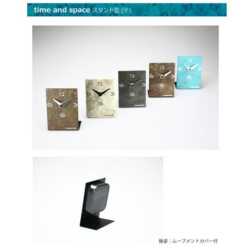 time and space スタンド型 大・小 時計 モメンタムファクトリー・Orii(momentum factory Orii) 高岡銅器
