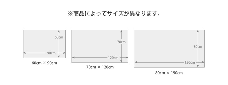 Prevell プレーベル グランドール 8797 玄関マットサイズ 60x90cm ,70x120cm, 80x150cm ベルギー製 ウィルトンラグ