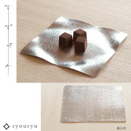 すずがみ 錫で出来た折れ曲がるアイテム プレート 日本製 かざはな/さみだれ/あられ13cm 3枚セット