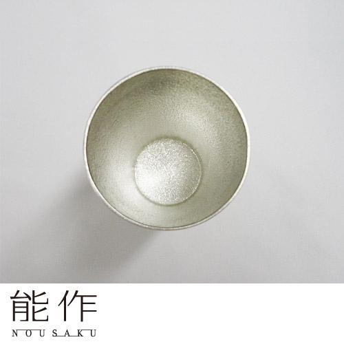 能作 ビアカップ 50133 錫製品