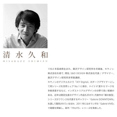 KANAYA カナヤ マウンドスツール HS+01