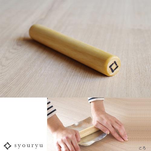 すずがみ 錫で出来た折れ曲がるアイテム プレート用 伸ばし棒 28cm 日本製