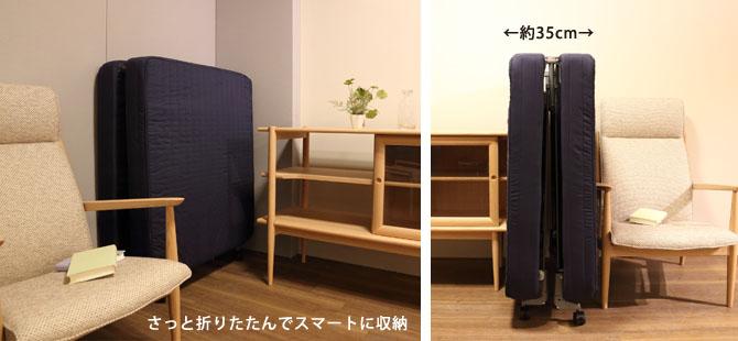 折りたたみベッド マットレス付 カラーは4色 洗えるカバーでいつも清潔 キャスター付でラクラク移動 SPB-55