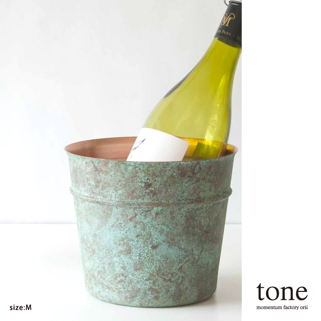tone_bucket L/LL(ice-pail) バケツ モメンタムファクトリー・Orii(momentum factory Orii) 高岡銅器