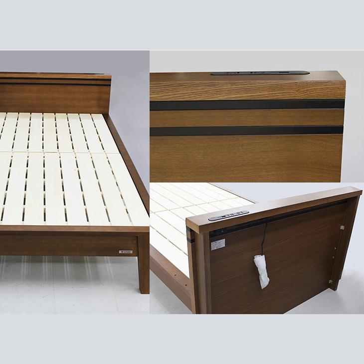 グランツ トレア 布団、薄型マットレス対応ベッド NA/BR 床面高さ37cm 収納ケースが置けて便利