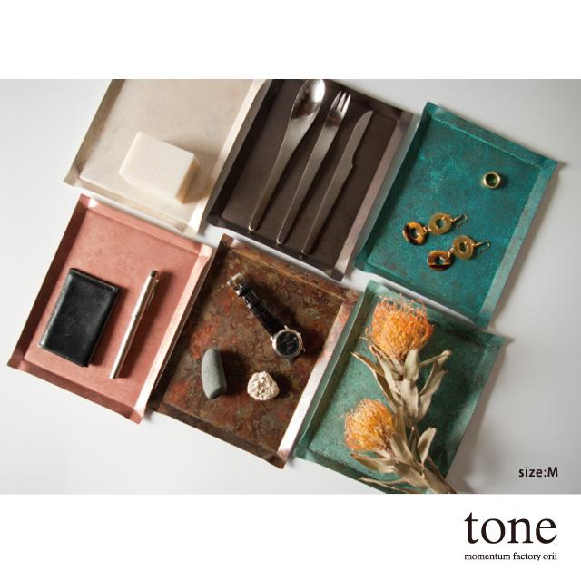 tone_tray_square サイズS 使い方いろいろ 四角いトレイ モメンタムファクトリー・Orii(momentum factory Orii) 高岡銅器