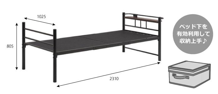 宮付きすのこパイプベッド シングルロング ミドルタイプ KH-3705 ブラック/アイボリー 棚付 2口コンセント付