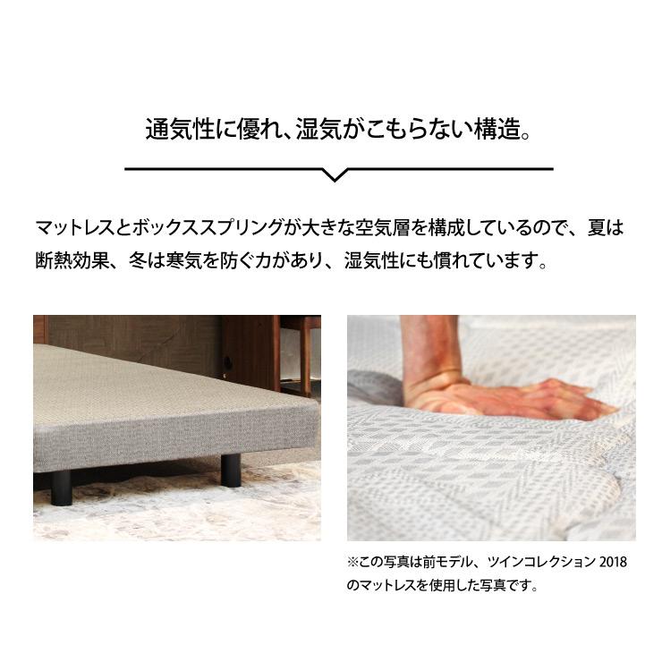 【送料無料】正規販売店 Flat20 TWIN Collection2019-2020 [最新モデル] シモンズ ベッド  ツインコレクション フラット20 ダブルクッション 【代引不可】