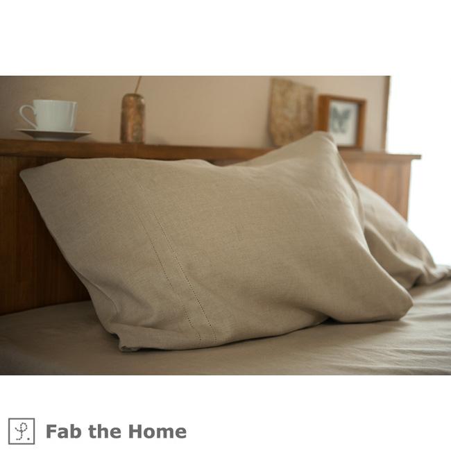 Fab the Home ファインリネン コンフォーターカバー/ベッドシーツ/ピローケース  あこがれの素材 麻100%