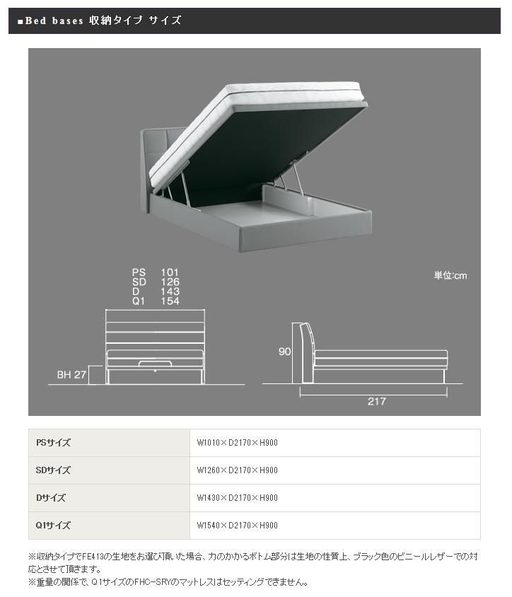 RUF ルフ MULTI COMFORT SYSTEM 205 マルチコンフォートシステム 205 ファブリックベッドフレーム