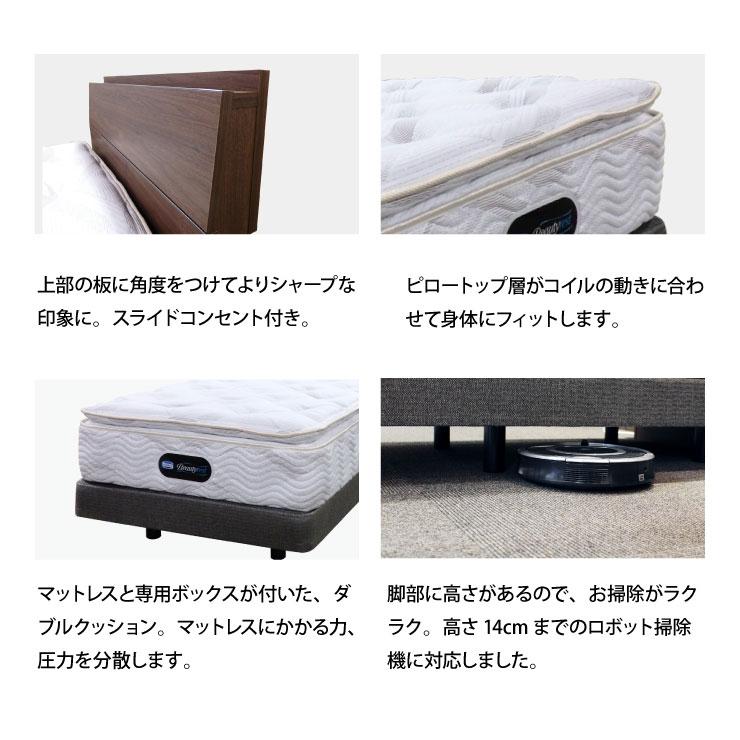 【送料無料】正規販売店 Shelf32 TWIN Collection2019-2020 [最新モデル] シモンズ ベッド  ツインコレクション シェルフ32 ダブルクッション 【代引不可】