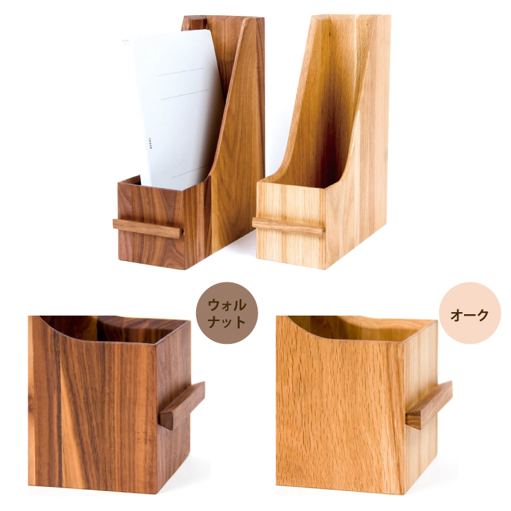 PLAM Latree ファイリングスタンド オーク PL1DEN-0260256-OAOL 小さな無垢の木 幸せインテリア 飛騨家具 プラム ラトレ 木製 北欧