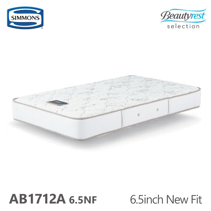 SIMMONS ビューティレスト セレクション 6.5インチ ニューフィットマットレス シングル/セミダブル/ダブル/クイーン 2017年モデル AB1712A