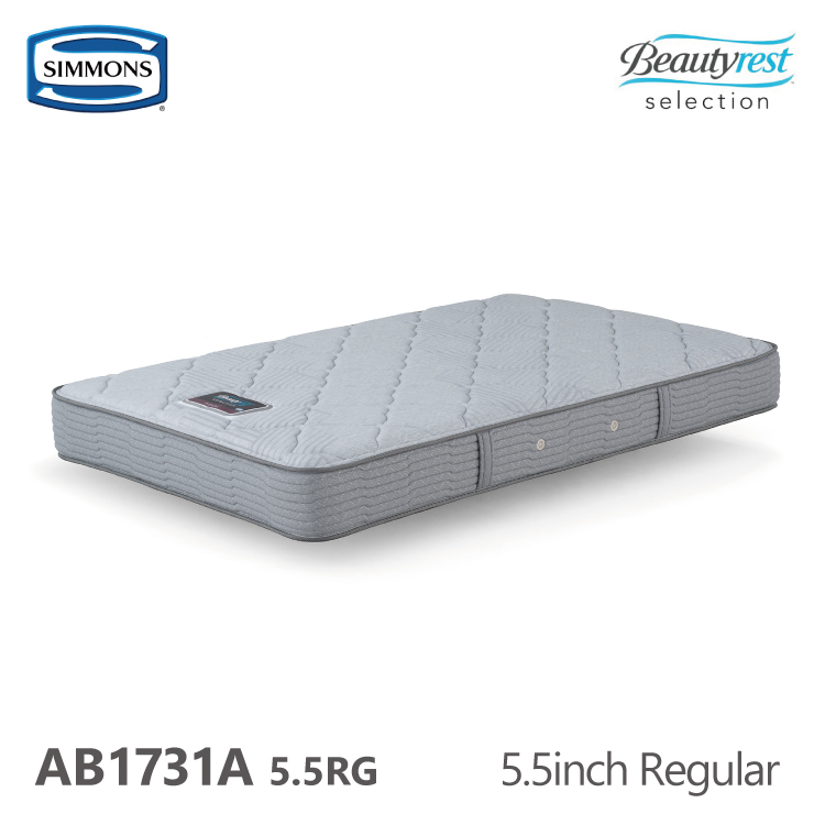 SIMMONS ビューティレスト セレクション 5.5インチ レギュラーマットレス シングル/セミダブル/ダブル/クイーン 2017年モデル AB1731A