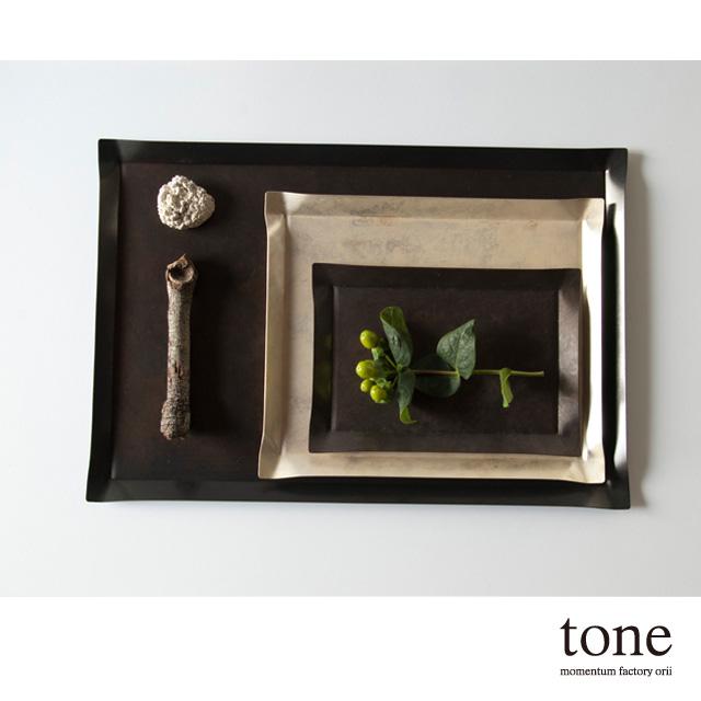 tone_tray_square サイズL 使い方いろいろ 四角いトレイ モメンタムファクトリー・Orii(momentum factory Orii) 高岡銅器