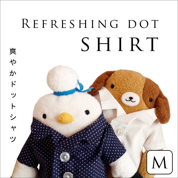 爽やかドットシャツ Mサイズ用