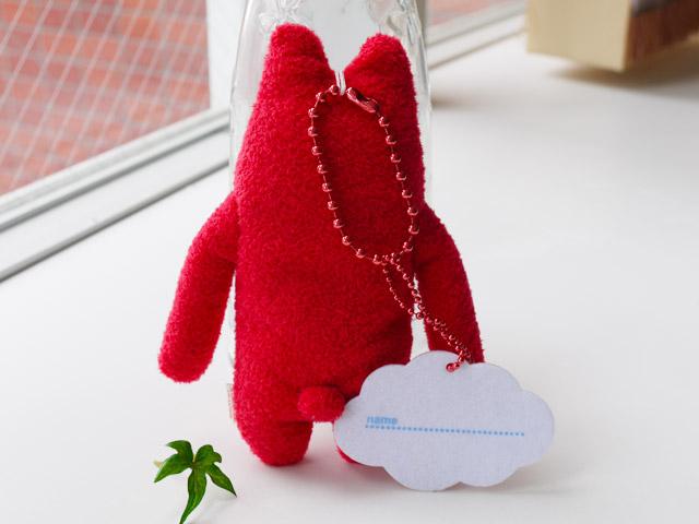 フモフモさん SSサイズ まもも   可愛い癒しのぬいぐるみ シナダ製  プレゼントにも   GReeeeNのPVにも登場!