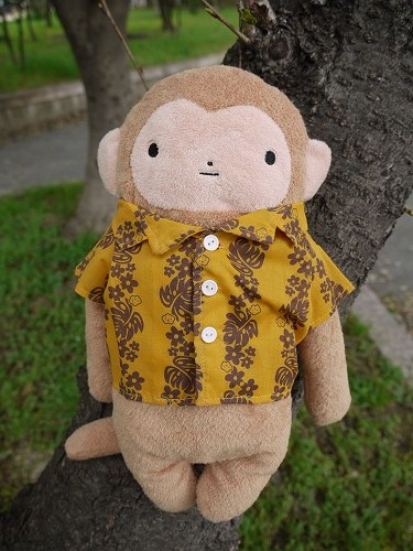 フモフモさん 一緒にハワイへ行きたいな アロハシャツを着たもちゃ (濃茶・L) 可愛い癒しのぬいぐるみ シナダ製 GReeeeNのPVにも登場 (かわいい おもしろ ぬいぐるみ グッズ ★ 誕生日プレゼント 彼女 女性 女の子 女友達 プレゼント に最適)