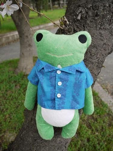 フモフモさん 一緒にハワイへ行きたいな アロハシャツを着たけろーにょ (濃緑・L) 可愛い癒しのぬいぐるみ シナダ製 GReeeeNのPVにも登場 (かわいい おもしろ ぬいぐるみ グッズ 誕生日プレゼント 贈り物 彼女 女性 女の子 女友達 プレゼント)