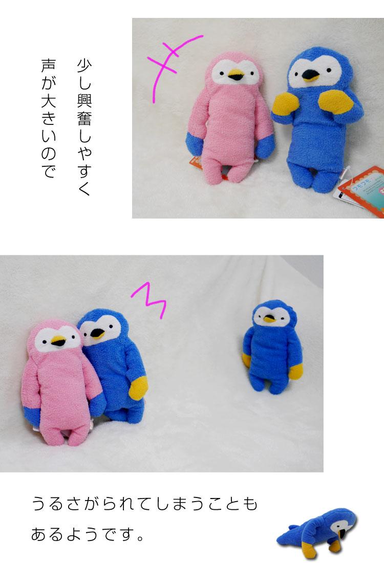 フモフモさん ぱろぱろ(ピンク・M)