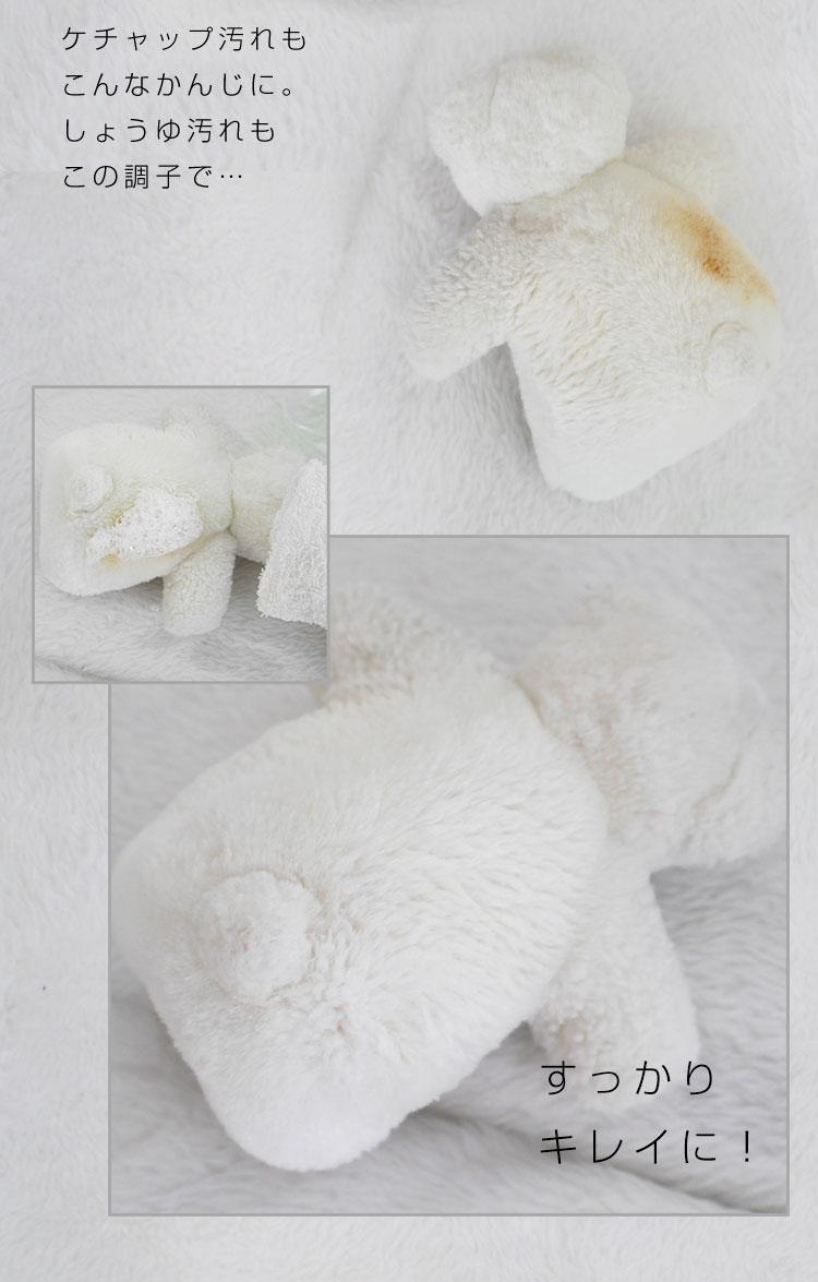 ぬいぐるみシャンプー ムース泡タイプ ぬいぐるみ 洗濯 ぬいぐるみ 汚れ取り ふき取りタイプ ベビーカー チャイルドシート カーペット 汚れにも