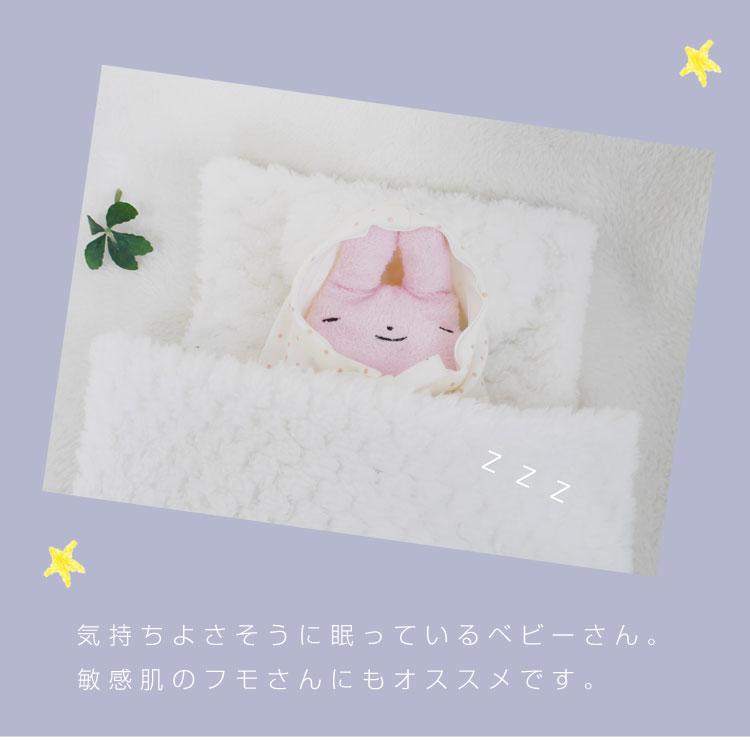 ふわふわ赤ちゃん生地 おくるみ風パジャマ(M)★ドットのお色はアソートです★