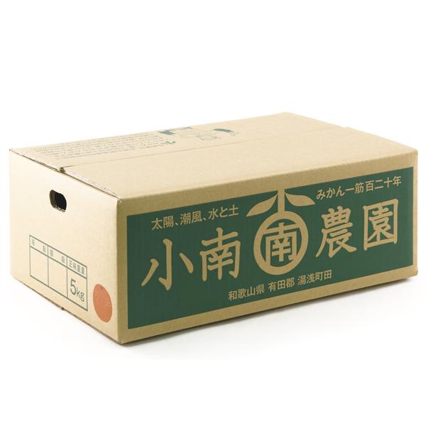 カラマンダリン5kg(家庭用)