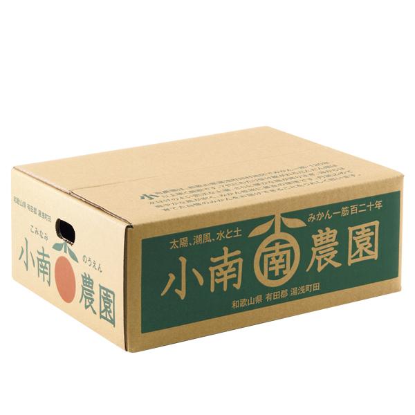 田村の有田みかん3kg(家庭用)
