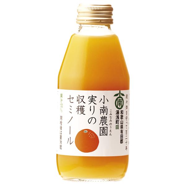 実りの収穫セミノールジュース200ml