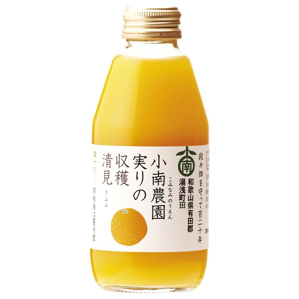 実りの収穫 清見ジュース200ml