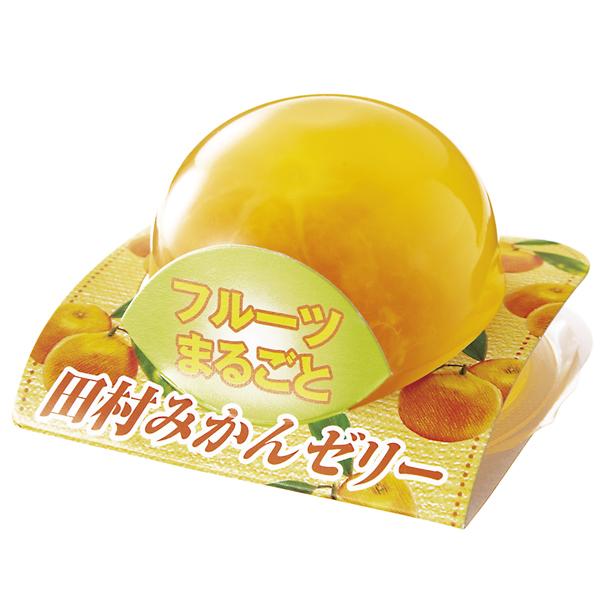田村みかんフルーツまるごとゼリー94g