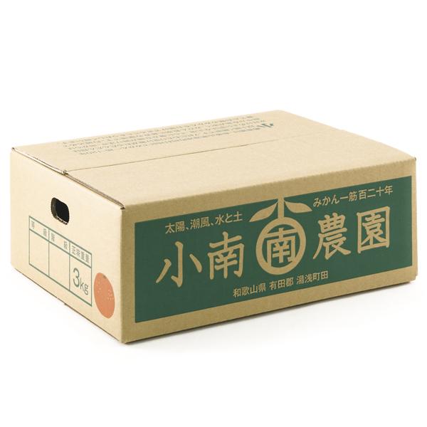 小南のカラマンダリン3kg(2L)