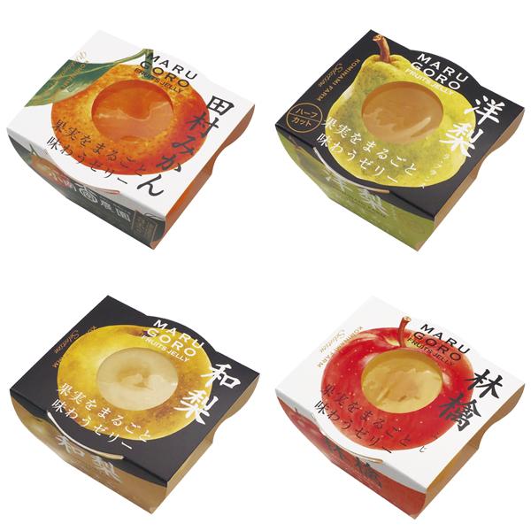 果実をまるごと味わうゼリー4種(6個セット)