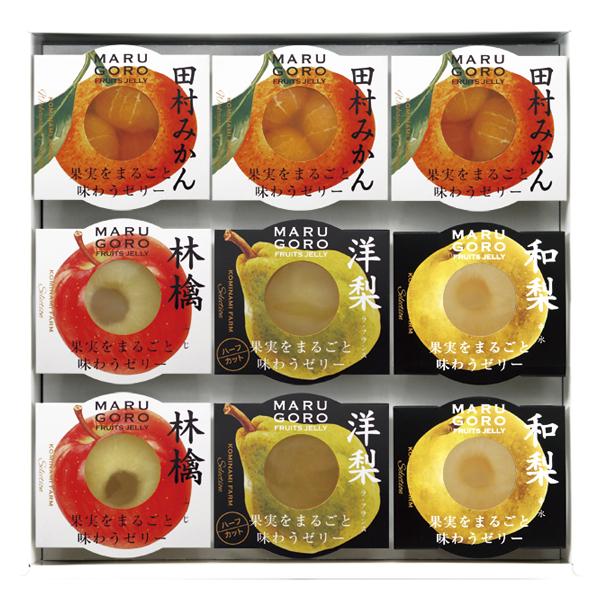4種の国産果実をまるごと味わうゼリー(9個入)