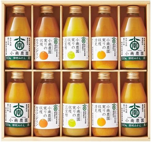 実りの収穫 4種の柑橘ジュースセット(10本入)