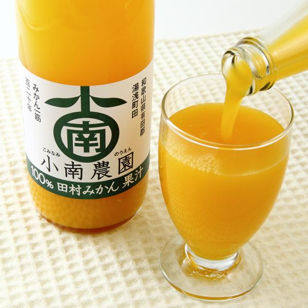 田村みかんジュース2本セット(720ml)