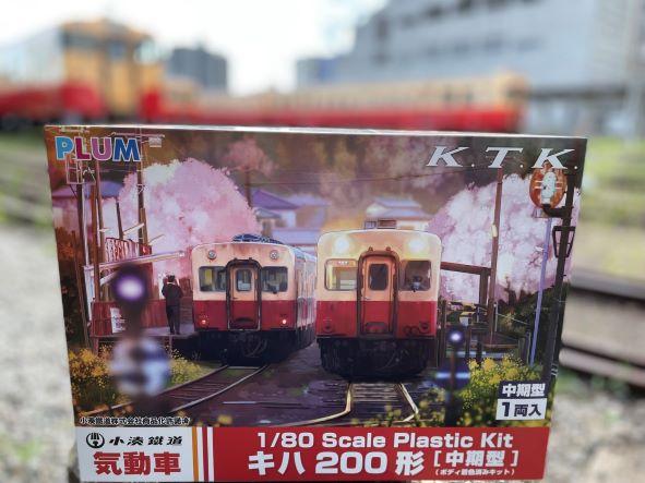 小湊鐵道キハ200形HOゲージ