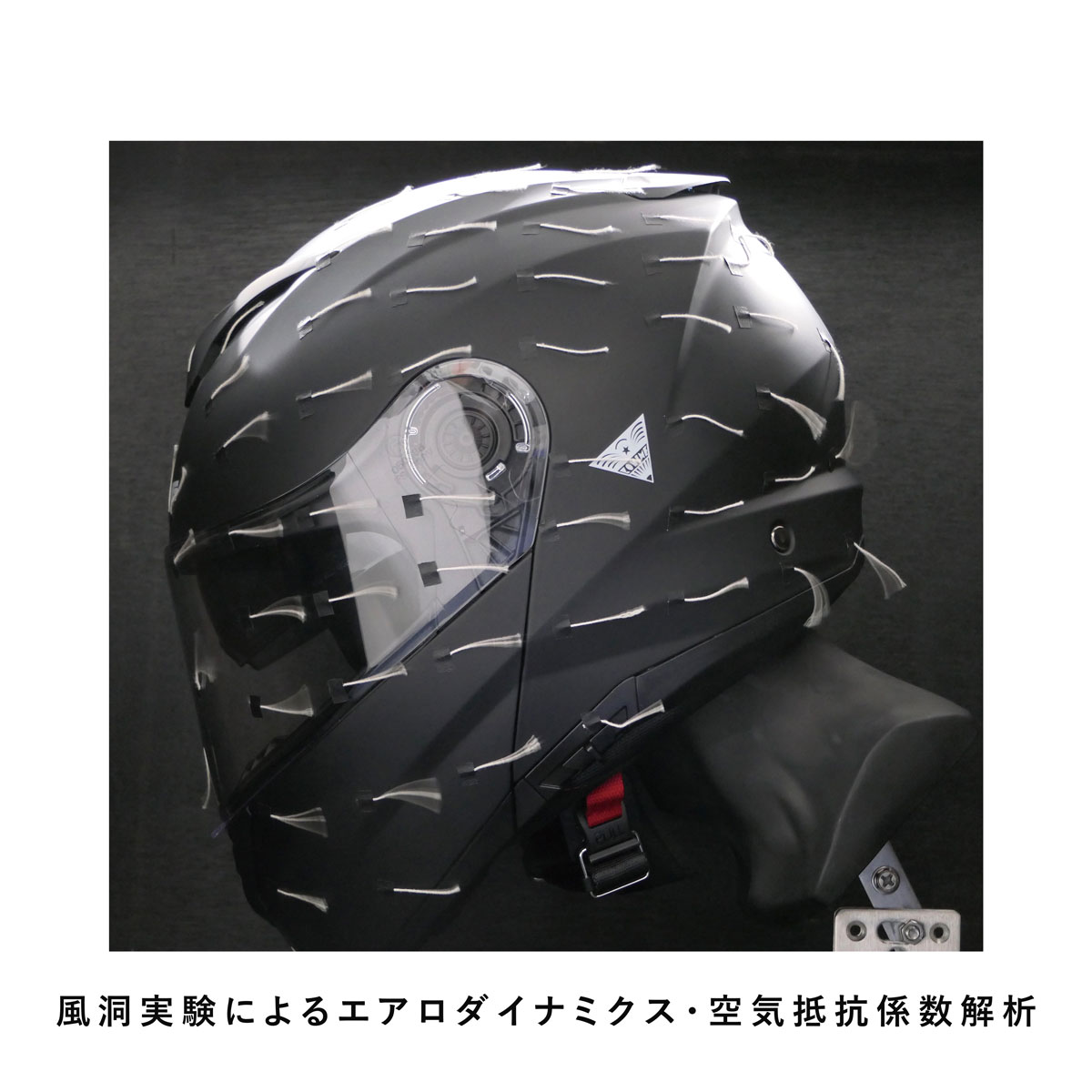 HK-171 FL システムヘルメット