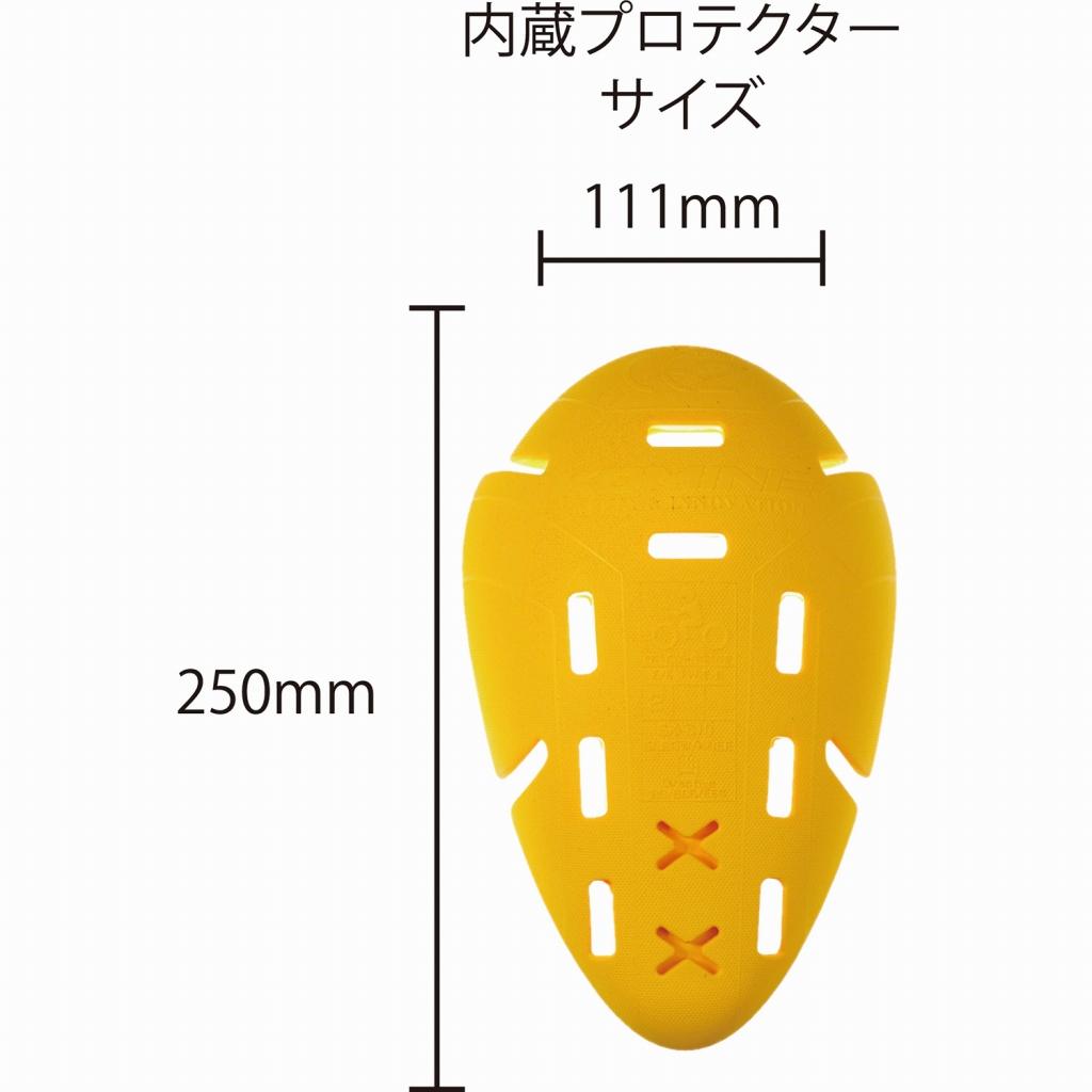 SK-825 CEレベル2 サポートニーシンガード