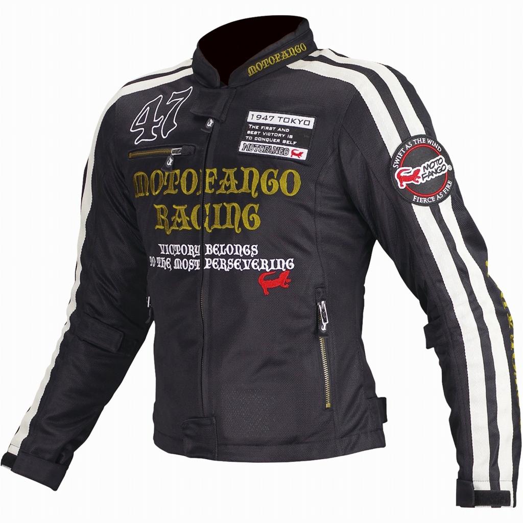 MJ-003 ダブルラインメッシュジャケット