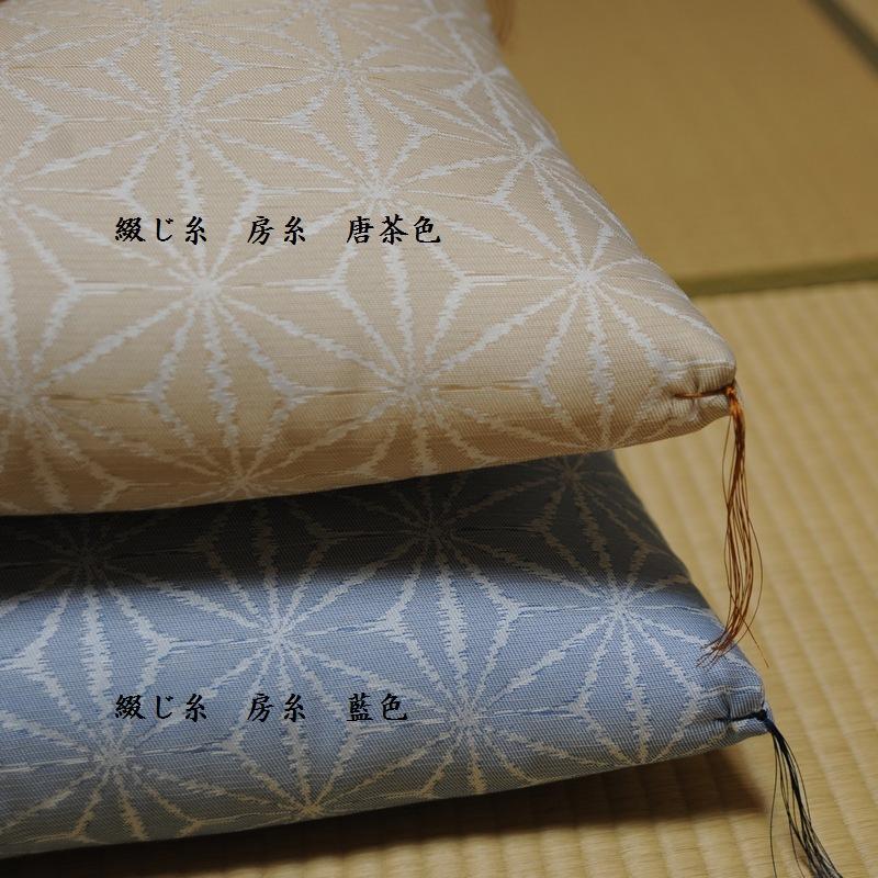 夏座布団 先染め織物『夏 麻の葉』 水色(みずいろ)