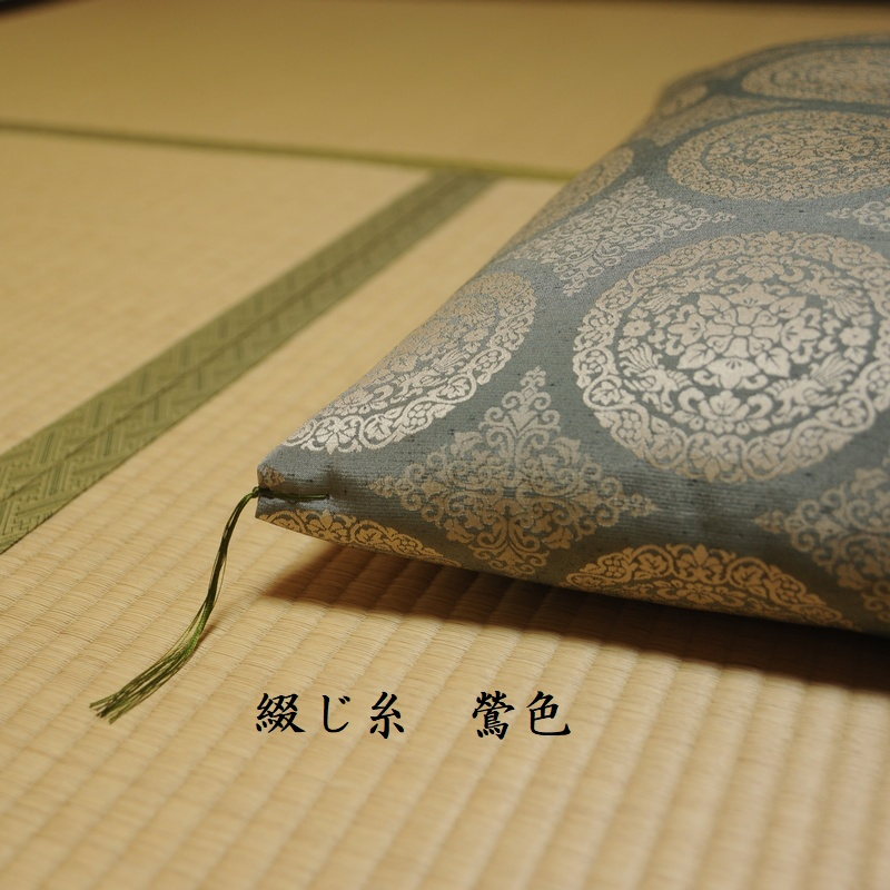 座布団 先染め織物『華紋(かもん)』 鶯色(うぐいすいろ)