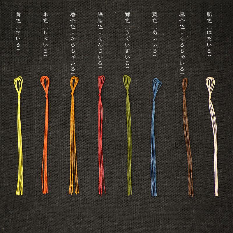 KAKU座 俵(たわら) しじら織り 黄蘗縞(きはだじま)